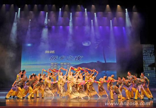 在海南省歌舞剧院上演