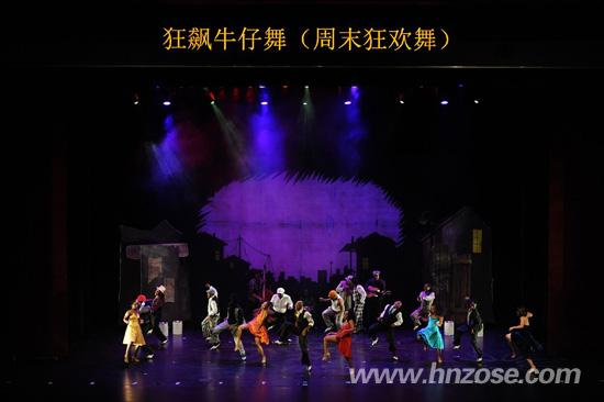 歌舞剧院盛大上演
